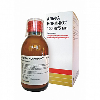 Альфа нормикс 100мг/5мл 24.378г гранулы для приготовления суспензии для приема внутрь