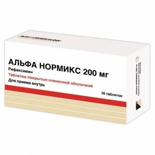Альфа нормикс 200мг 36 шт. таблетки покрытые пленочной оболочкой, фото №1