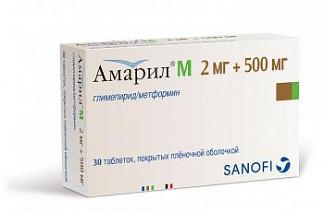 Амарил м 2мг+500мг 30 шт. таблетки покрытые пленочной оболочкой