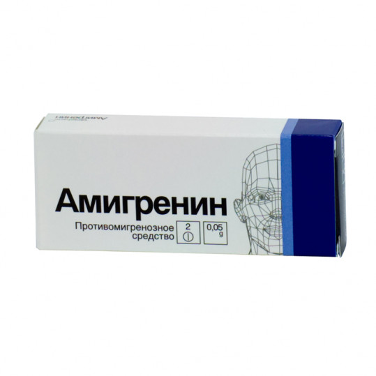 Амигренин 50мг 2 шт. таблетки покрытые пленочной оболочкой, фото №1