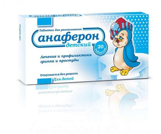 Анаферон детский 20 шт. таблетки для рассасывания для детей, фото №1