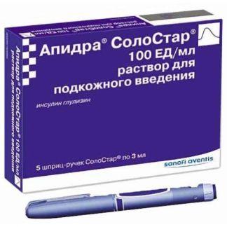 Апидра солостар 100ме/мл 3мл n5 р-р д/инъекций шприц-ручка