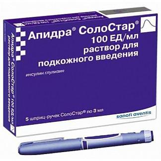 Для диабетиков препараты в москве купить