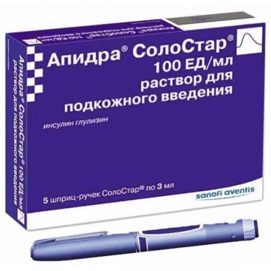 Апидра солостар 100ед/мл 3мл 5 шт. раствор для подкожного введения шприц-ручка, фото №1