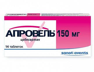 Апровель 150мг 14 шт. таблетки покрытые пленочной оболочкой