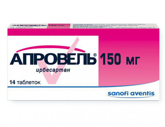 Апровель 150мг 14 шт. таблетки покрытые пленочной оболочкой, фото №1