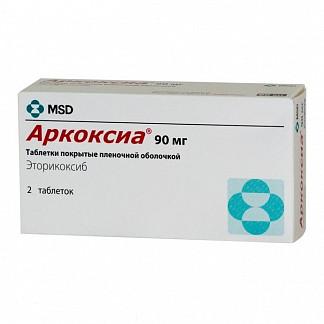 Аркоксиа 90мг 2 шт. таблетки покрытые пленочной оболочкой