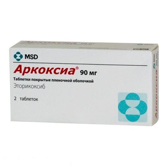 Аркоксиа 90мг 2 шт. таблетки покрытые пленочной оболочкой, фото №1