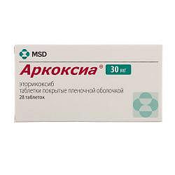 Аркоксиа 30мг 28 шт. таблетки покрытые пленочной оболочкой