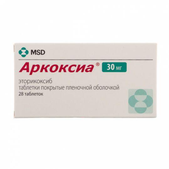 Аркоксиа 30мг 28 шт. таблетки покрытые пленочной оболочкой, фото №1