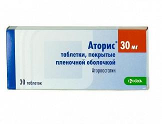 Аторис 30мг 30 шт. таблетки покрытые пленочной оболочкой