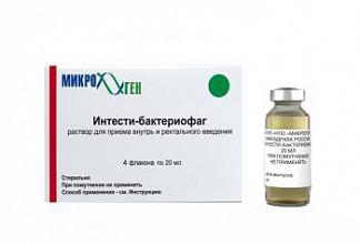 Бактериофаг интести 20мл 4 шт. раствор для приема внутрь и ректального введения