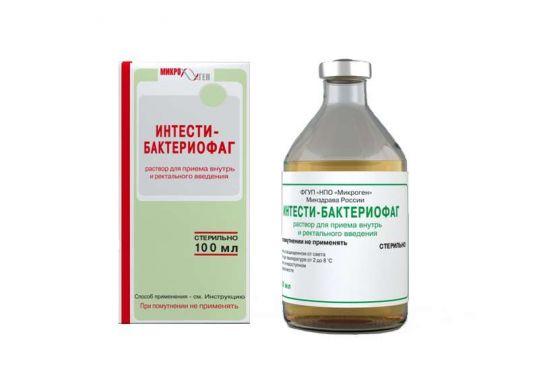 Бактериофаг интести 100мл раствор для приема внутрь и ректального введения, фото №1