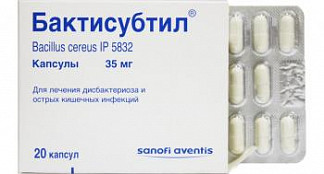 Бактисубтил 20 шт. капсулы