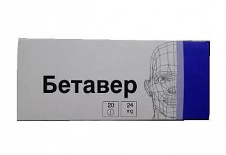 Бетавер 24мг 20 шт. таблетки