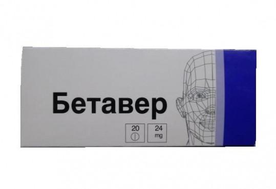 Бетавер 24мг 20 шт. таблетки, фото №1