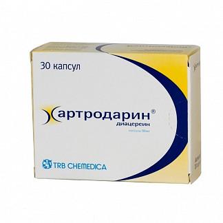 Артродарин 50мг 30 шт. капсулы