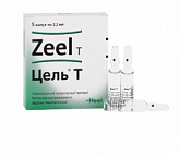 Цель т 2,2мл 5 шт. раствор для инъекций biologische heilmittel heel gmbh