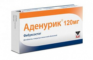 Аденурик 120мг 28 шт. таблетки покрытые пленочной оболочкой