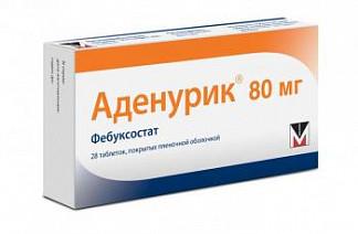 Лекарство аденурик