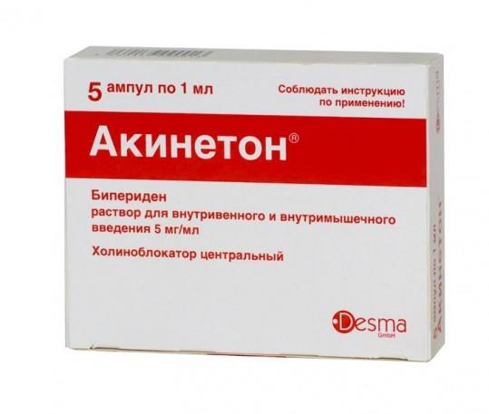 Акинетон 5мг/мл 1мл 5 шт. раствор для внутривенного и внутримышечного введения, фото №1