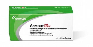 Алмонт 10мг 98 шт. таблетки покрытые пленочной оболочкой