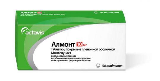 Алмонт 10мг 98 шт. таблетки покрытые пленочной оболочкой, фото №1