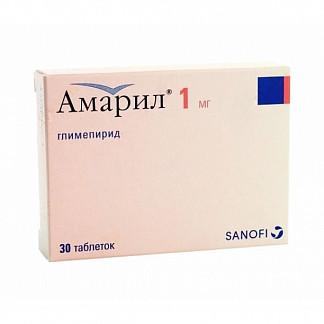 Амарил 1мг 30 шт. таблетки