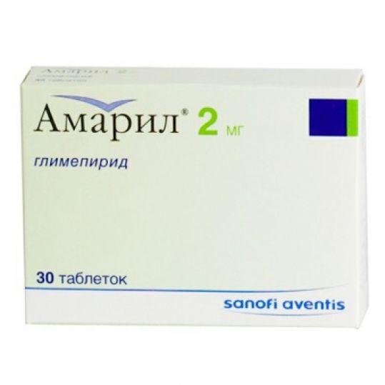 Амарил 2мг 30 шт. таблетки, фото №1