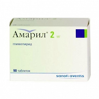 Амарил 2мг 90 шт. таблетки