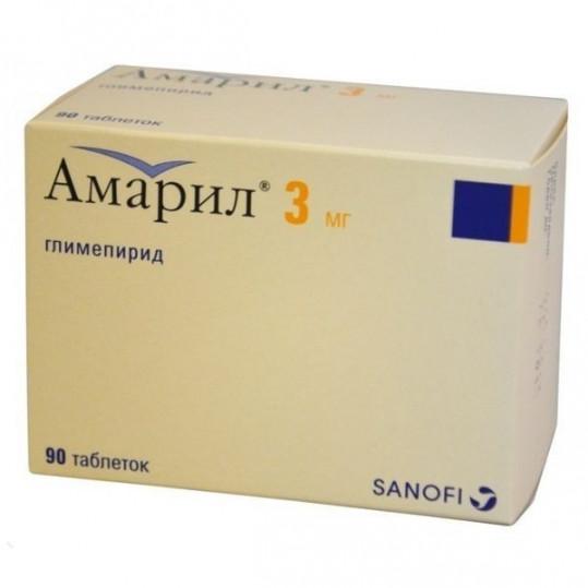 Амарил 3мг 90 шт. таблетки, фото №1