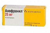 Анафранил 25мг 30 шт. таблетки покрытые оболочкой