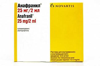 Анафранил 12,5мг/мл 2мл 10 шт. раствор для внутривенного и внутримышечного введения