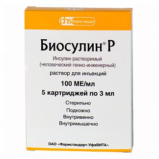 Биосулин р 100ед/мл 3мл 5 шт. суспензия для инъекций картридж