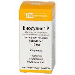 Биосулин р 100ед/мл 10млр-р для инъекций флакон