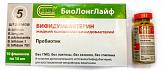 Бифидумбактерин 10мл жидкий концентрат бифидобактерий n10