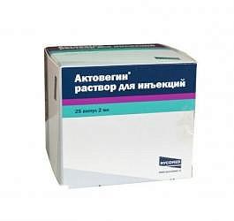 Актовегин 2мл 25 шт. раствор для инфузий