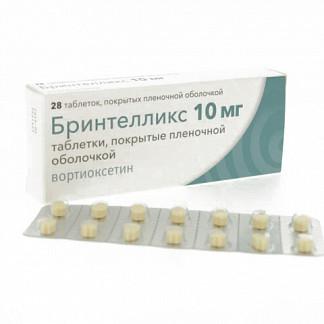 Бринтелликс 10мг 28 шт. таблетки покрытые пленочной оболочкой