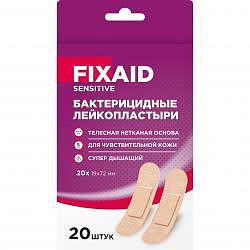 Фиксэйд сенситив лейкопластырь бактерицидный нетканный телесный 72х19мм 20 шт.
