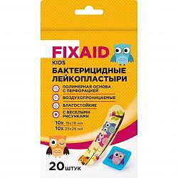 Фиксэйд кидс лейкопластырь бактерицидный полимерный набор 20 шт.