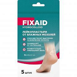 Фиксэйд гидроколлоид лейкопластырь от влажных мозолей на ногах с уплотнением 68х43мм 5 шт.
