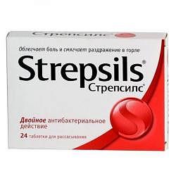 Стрепсилс 24 шт. таблетки для рассасывания оригинальный