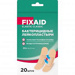 Фиксэйд эластик классик лейкопластырь бактерицидный тканевый телесный 72х19мм 20 шт.
