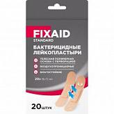 Фиксэйд стандарт лейкопластырь бактерицидный полимерный телесный 72х19мм 20 шт.