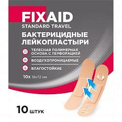 Фиксэйд стандарт трэвел лейкопластырь бактерицидный полимерный телесный 72х19мм 10 шт.