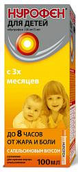 Нурофен для детей 100мг/5мл 100мл суспензия для приема внутрь (апельсиновая)