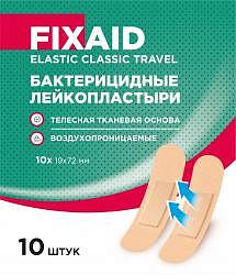 Фиксэйд эластик классик трэвел лейкопластырь бактерицидный тканевый телесный 72х19мм 10 шт.