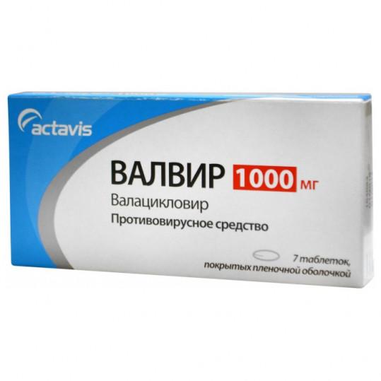 Валвир 1000мг 7 шт. таблетки, фото №1