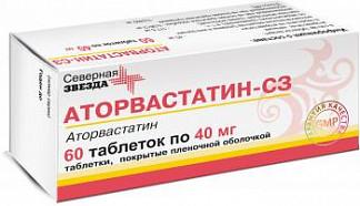 Аторвастатин-сз 40мг 60 шт. таблетки покрытые пленочной оболочкой