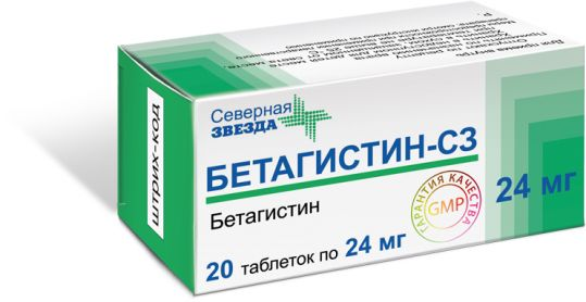 Бетагистин-сз 24мг 30 шт. таблетки, фото №1